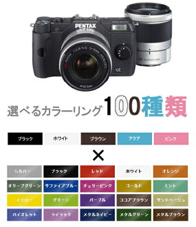 "PENTAX Q10 double zoom lens Kit order color (production orders) Q10 + 02 STANDARD ZOOM+PENTAX-06 TELEPHOTO ZOOM ""delivery two weeks'"