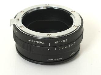 射線線和宮製造有限公司,尼康 NFG S α E,V2 全尺寸裝載配接器