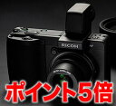 RICOH GX200VFキット(ビューファインダーセット)タイムセール【RCP】[fs04gm][02P05Nov16]