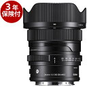 Sigma 24mm F2 DG DN   Contemporary フルサイズミラーレス一眼対応小型単焦点広角レンズ ライカLマウント フルサイズマウント[02P05Nov16]