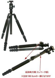 """抵抗體重 18 公斤]思銳 n 3204 X + K 30 X 設置 N 系列碳三腳架集""""快速交付 2 個工作日後航運 ' 對應于高端數碼單反相機鏡頭和超級長焦鏡頭 !大型模型碳三腳架也可以用作 186.5 釐米總長度的一條腿 [fs04gm] [03P01Mar15]"""