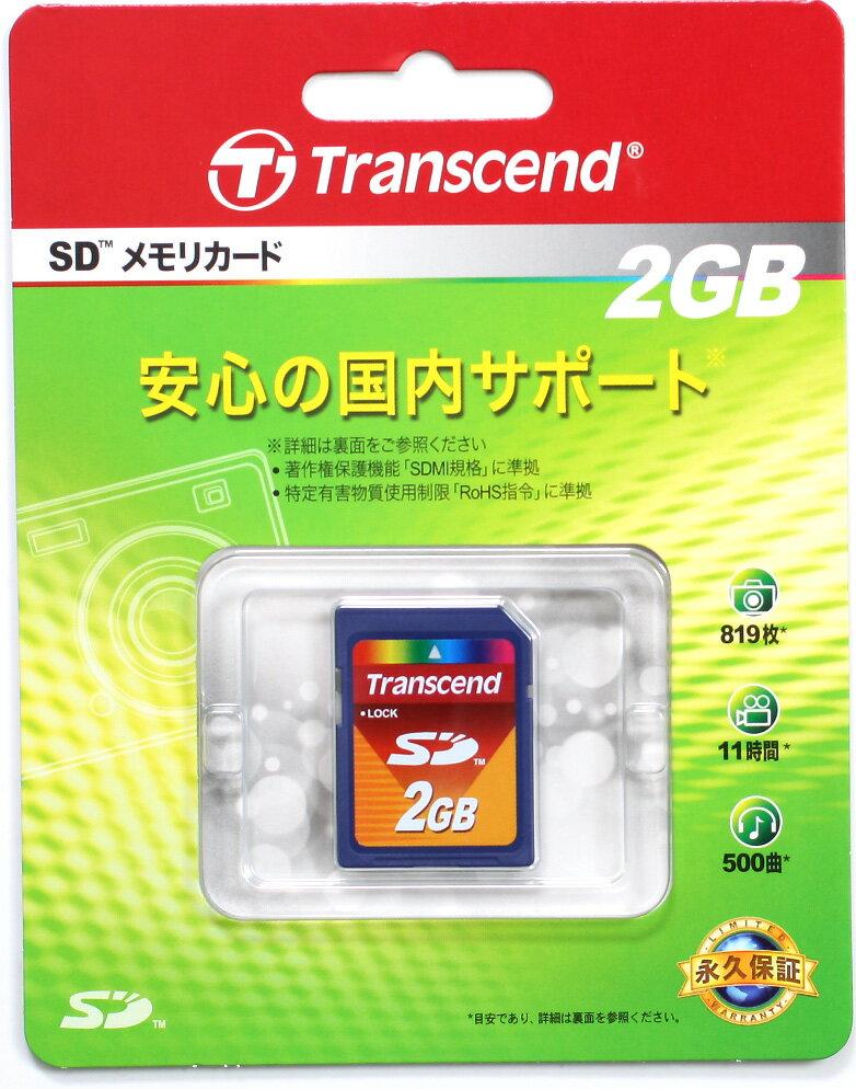 2GB SD 카드 초월 TS2GSDC 『 즉 납 ~ 2 영업일 후 배송 』 fs3gm