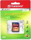 トランセンド 2GB SDカード TS2GSDC『即納〜3営業日後の発送』【RCP】[fs04gm][02P05Nov16]