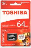 東芝 EXCERIA 64GB マイクロSDXCカード Class10 UHS-Iクラス3 THN-M302R0640EA『即納〜5営業日後の発送』UHSスピードクラス3 読み出し90MB/s microSDカードワールドワイドパッケージ[02P01Oct16]