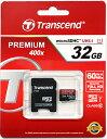 トランセンド 32GB Class10 UHS-I高速microSDHCメモリーカード[トランセンド永久保証付]マイクロSDカード+SDアダプタ『即納〜3営業日後の発送』【RCP】[fs04gm][02P05Nov16]