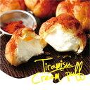 マスカルポーネとクリームチーズをブレンドしたティラミスシュークリーム6個入もっちり食感のシュー生地とたっぷりクリーム洋菓子/スイーツ/シュークリーム/ケーキ/お持たせ/お試し/ギフト/プレゼント/お祝い