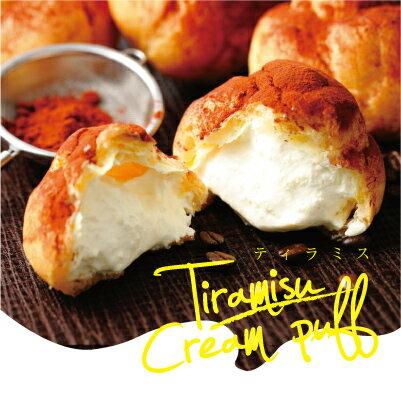あす楽 マスカルポーネとクリームチーズをブレンドしたティラミスシュークリーム 6個入もっちり食感のシュー生地とたっぷりクリーム洋菓子/スイーツ/シュークリーム/ケーキ/お持たせ/お試し/ギフト/プレゼント/お祝い