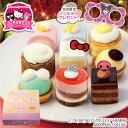 ◆【誕生日ケーキ】サンリオキャラクターズ プチ・ガト