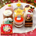 ◆X'mas クリスマスケーキ 2018 サンリオキャラクタ...