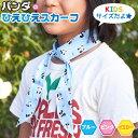 【楽天人気ランキング ギフト】【ネコポスでの発送・送料無料】...