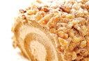 収穫の秋にふさわしい、季節の素材をふんだんに使用した限定スイーツ第三弾!【限定予約販売】秋の大収穫祭クルミの香味カフェオレロール(15cm)