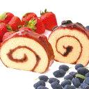 ショッピングケーキ よいとまけ「ハスカップ・いちご」詰合せ (3本入) 半世紀以上の歴史を持つ 北海道 銘菓! ロールケーキ 好きな方にもおすすめ♪