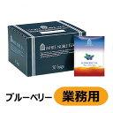 三井農林 ホワイトノーブル紅茶 ( アルミ・ティーバッグ )ブルーベリー 2.2g×50個(業務用)
