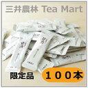 日東紅茶 七穀麹入りの甘酒 スティック アウトレット 大容量セット 100本入