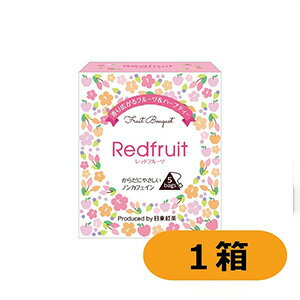 日東紅茶 フルーツブーケ レッドフルーツ フルーツティー 2.5g x 5袋入