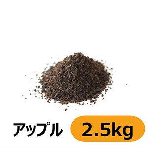 三井農林 業務用 アップルティー 2.5kg