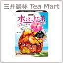 日東紅茶 水出し紅茶 ティーバッグ トロピカルフルーツ (1L用×8P)×20箱【1ケース】