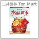 日東紅茶 水出し紅茶 ティーバッグ クリアブレンド (1L用×8P)×20箱【1ケース】