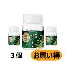 【お買い得15%OFF】三井農林 活緑カテキン 90粒×3個 【カフェインレス 緑茶カテキン