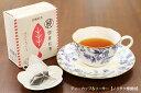 日東紅茶 純国産紅茶 オリジナルブレンド 8袋【やぶきた べにふうき 三角ティーバッグ 和紅茶】