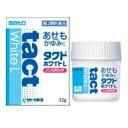 【第2類医薬品】タクトホワイトL 32g 5個 佐藤製薬