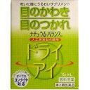 【第3類医薬品】ナチュ・うる・バランス 15ml 1個日野薬品工業