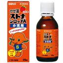 【第2類医薬品】ストナシロップA小児用 120ml 佐藤製薬