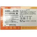 【第2類医薬品】強六君利気散 60包 剤盛堂薬品★送料・代引...
