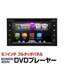 R静電式タッチパネル DVDプレーヤー 車載 カーオーディオ bluetooth DVDプレーヤー 2DIN 車載 dvdプレーヤー LEDボタン Bluetooth Xperia iPhone7 EONON(D2121J) ENN【送料無料】