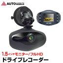 ドライブレコーダー 小型 軽量 Full HD 動体検知 衝...