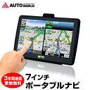 7インチ GPSポータブルナビ 2019年 地図 るるぶ カ...