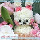 【送料無料】アニマルアレンジ アーティフィシャルフラワー(造花) うさぎ 猫 犬 クマ アヒル 動物 アレンジ …