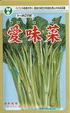 秋季蔬菜的风味爱[诗歌](5毫升)[愛味菜【オータムポエム】(5ml)]