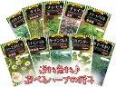 【送料無料】27種類の中から、3種類選べるハーブ種【メール便でのお届けです。】