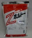 【殺菌剤】Zボルドー銅水和剤500g