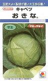白菜每一个物种(2毫升)[キャベツ 種おきな(2ml)]