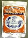 1袋ならメール便可! ラクトヒロックス (400g)【土壌改良剤】 微生物の力で土壌改良! ガーデニング 土の改良 03P01Mar15
