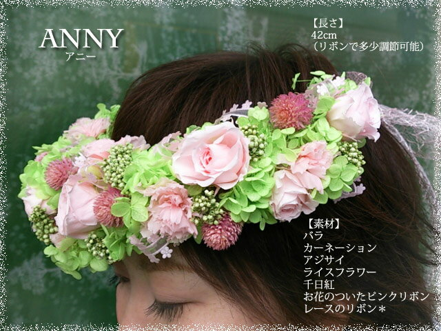 【4点セット】花かんむり/ラウンドブーケ/ブー...の紹介画像2