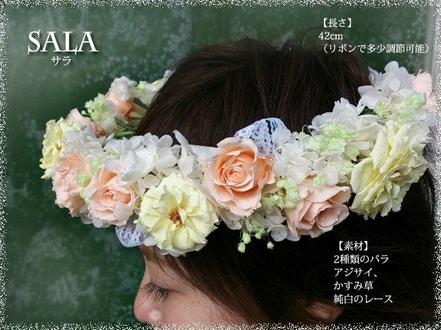 【4点セット】花かんむり/ラウンドブーケ/ブー...の紹介画像3