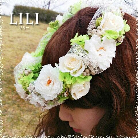 【4点セット】花かんむり/ラウンドブーケ/ブート...の商品画像