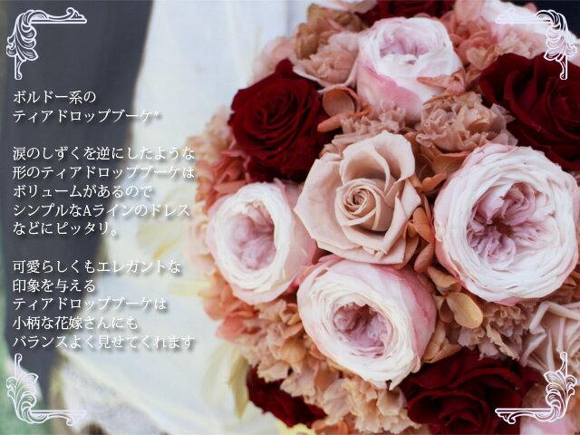 ウェディング ブーケ ティアドロップ【フォルチ...の紹介画像2