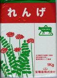 1公斤绿肥景观Renge[景観用緑肥 れんげ  1kg]