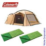 コールマン タフスクリーン2ルームハウス&パフォーマーII/C15 セット [ SET-201702D ][P3][テント キャンプ用品]