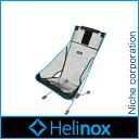 ヘリノックス ビーチチェア サマーキット [ 1822201...