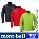 ◆5/25までクーポン配布中◆モンベル ライトシェルジャケット Men's [ 1106557 ] 父の日 ギフト