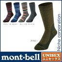 モンベル mont-bell メリノウール トレッキング ソックス 1118421