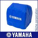ヤマハ ボディーカバー EF900iSGB用 [ 90793-64302 ] [発電機 カバー アウトドア]