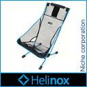 ヘリノックス ビーチチェア メッシュ 1822241-BK ...