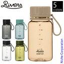 RIVERS ( リバーズ ) スタウトエア 400 アウトドア ボトル キャンプ 水筒 調理器具 来客用 新生活