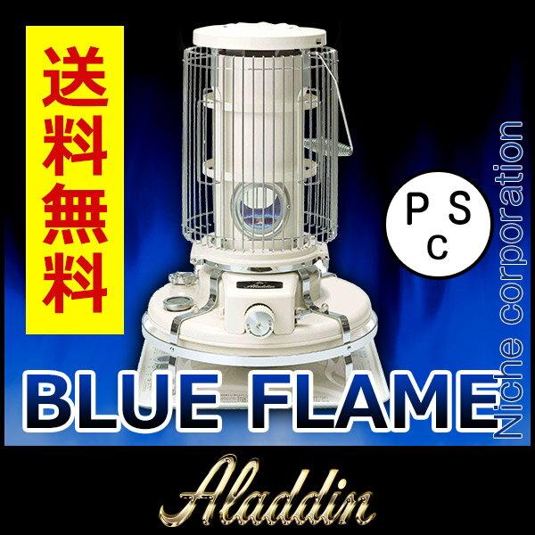 【あす楽】アラジン BF3911(W) ホワイト ブルーフレーム ヒーター